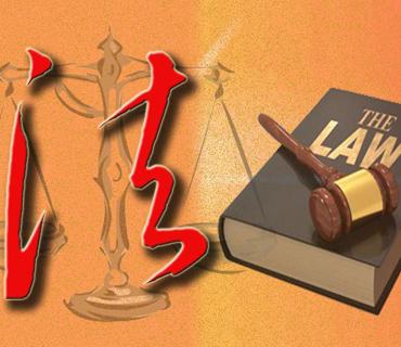 最高院关于巡回法庭审理案件若干问题的规定